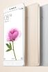Xiaomi Mi Max officially unveiled