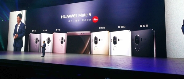 The launch of Huawei Mate 9 in  Shanghai