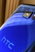 HTC U Ultra posa antes del estreno