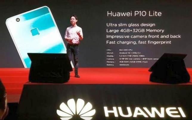 Presentation of Huawei P10 Lite