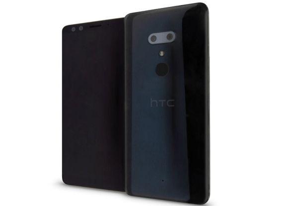 HTC U12 + o ritorno della speranza