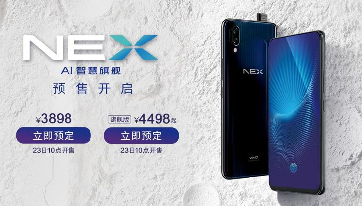 Vivo NEX S and NEX officially