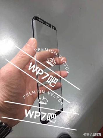 The front panel of Galaxy S8 and S8 Plus