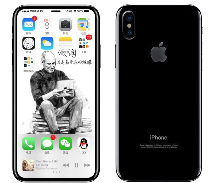 Artistic vision of iPhone 8
