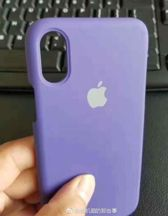 Может - это официальный чехол Apple
