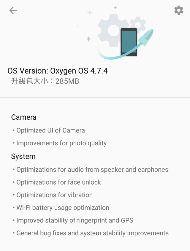 OxygenOS 4.7.4 for OnePlus 5T