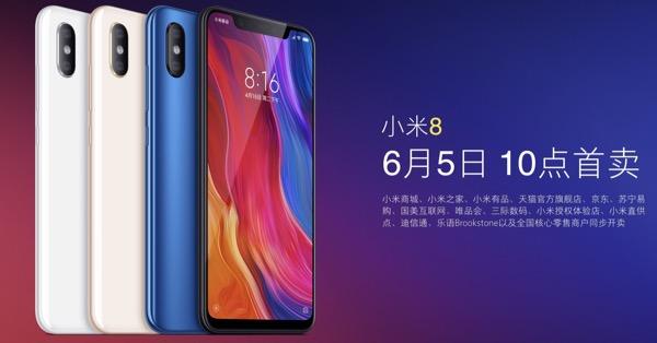 Xiaomi Mi Xiaomi Mi 8