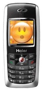 Haier Z1700