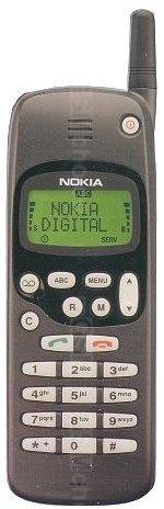Nokia 1610 - Telefon mobil de colectie - YouTube