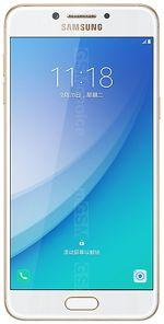 Samsung Galaxy C5 Pro Dual SIM