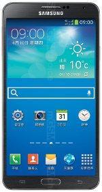 Samsung Galaxy Note3 Lite 4G N7509V
