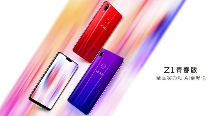 Vivo Z1 Lite - when one launch per day is not enough