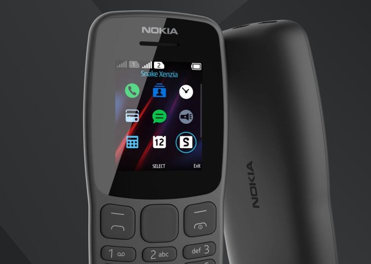 Nokia 106 - квинтэссенция простоты возвращается