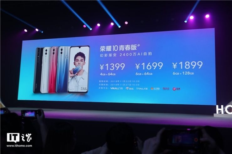 Honor 10 Lite - the launch, prices