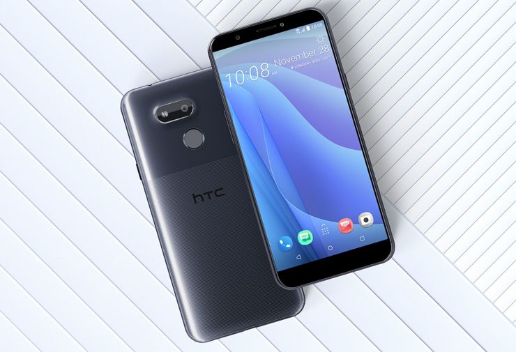 HTC Desire 12s - budget novelty from Taiwan