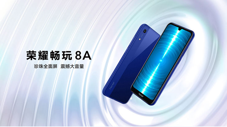 Honor Play 8A (or 8A) now officially