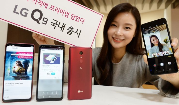 LG Q9: the official launch in Korea