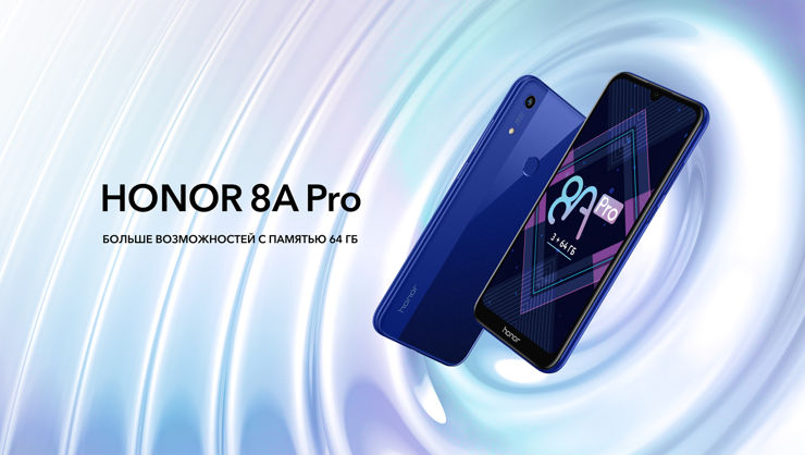Honor 8A Pro officially available in Russia