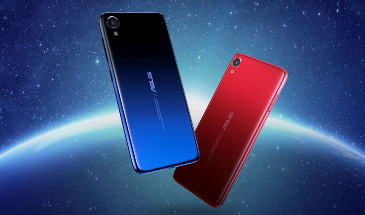 Asus ZenFone Live (L2) - a new budget phone in a classic form