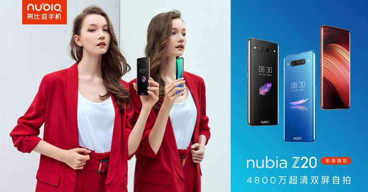 Nubia Z20 with two screens officially presented