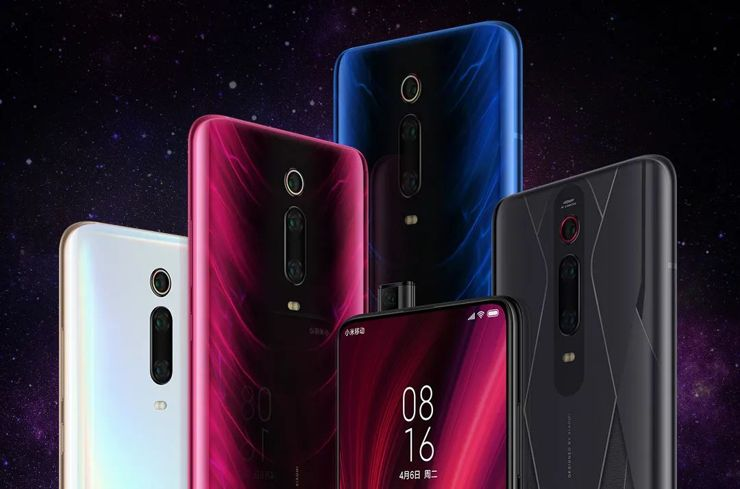 Redmi K20 Pro Exclusive Edition officially