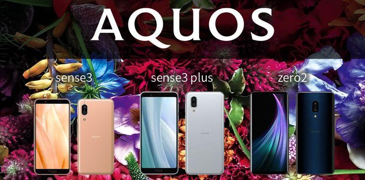 Sharp Aquos Zero2, Aquos Sense3 and Aquos Sense3 Plus
