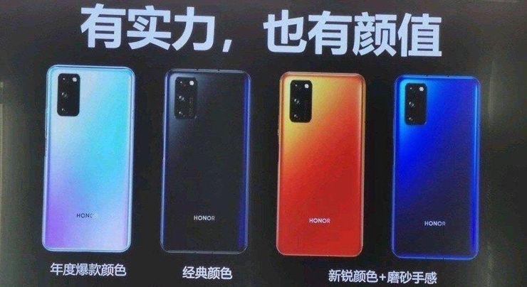 Colours of Honor V30 5G