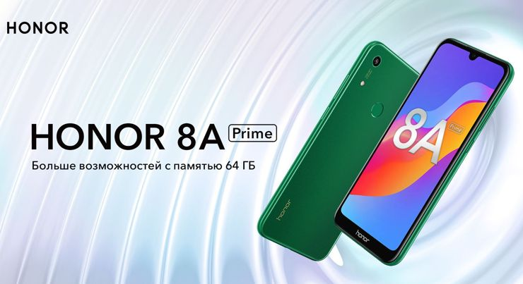 Honor 8A Pro returns as Honor 8A Prime