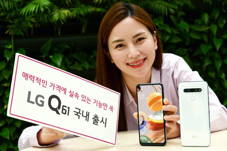 LG Q61 - continuation of the popular series