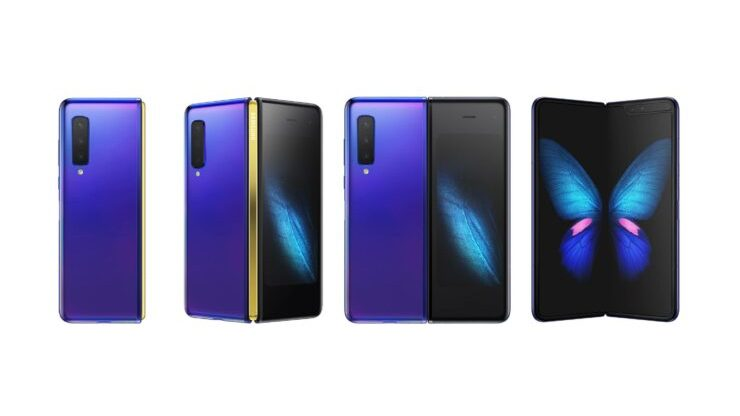 Samsung Galaxy Z Fold 2 with the official name and 3C certificate