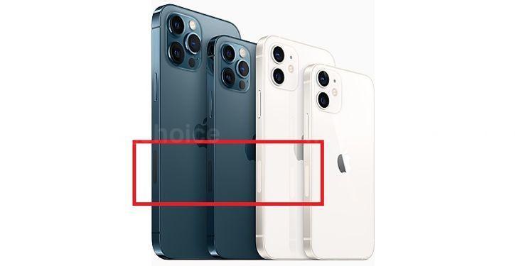 The secret element of iPhones 12