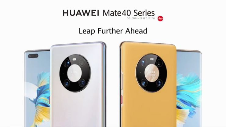 Huawei Mate 40 – the launch in the shadow of restrictions