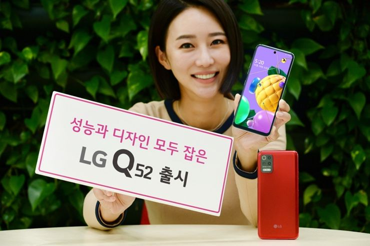 LG Q52 officially presented