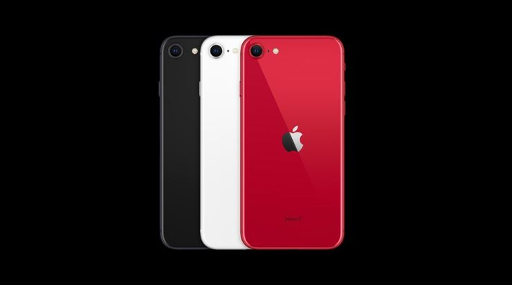 What will the iPhone SE 2021 be like? And when...?