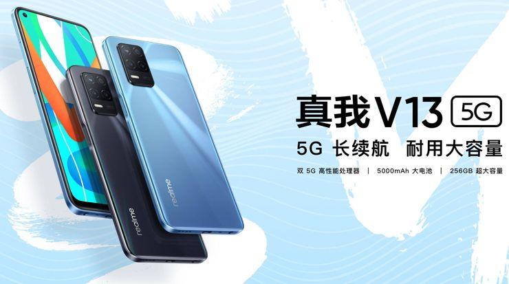 Realme V13 5G after the official presentation