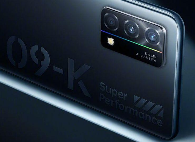 Oppo K9 5G or Oppo 09K?