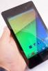 Google Nexus 7: прообраз планшетника?