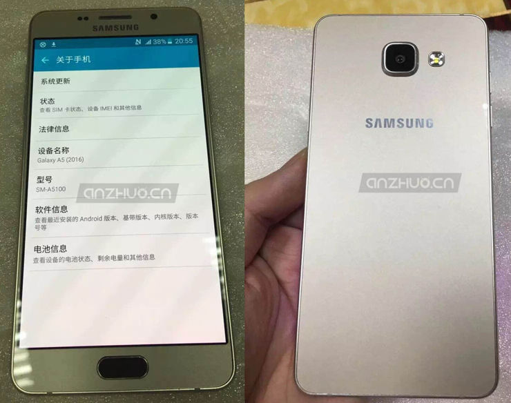 Samsung Galaxy A5 SM A510F With The FHD Display