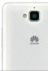 Huawei Y6 Pro: Gemelo del Enjoy 5