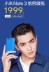 Xiaomi Mi Note 3 in a new, cheaper version