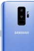 Samsung Galaxy S9 - we know the supposed appearance, Galaxy A8 2018 - we know the colours