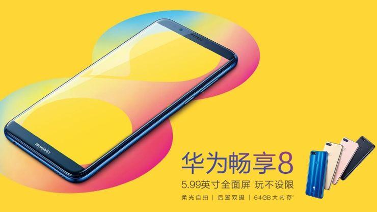 Huawe Enjoy 8 - new offer from Huawei