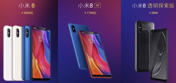 Novelties from Xiaomi