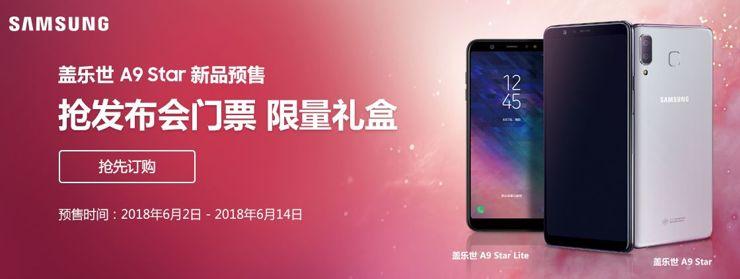 Samsung Galaxy A9 Star and A9 Star Lite