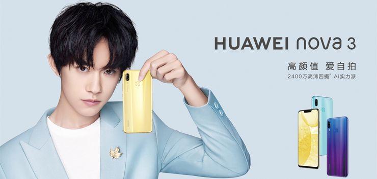 Huawei Nova 3 offiziell - aber vor der Premiere