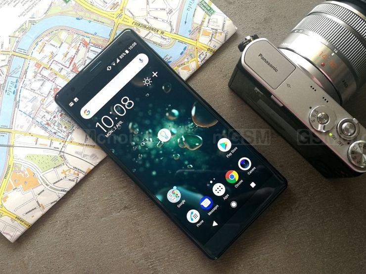 The newest Sony flagship - Xperia XZ2