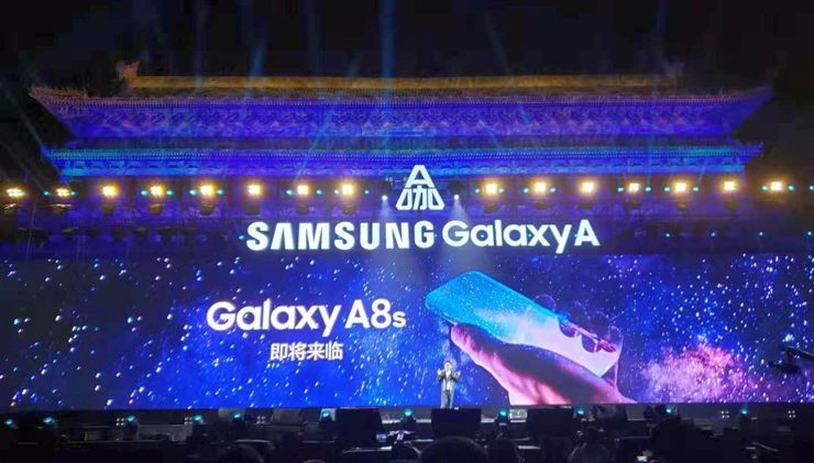 Ansage des Galaxy A8s