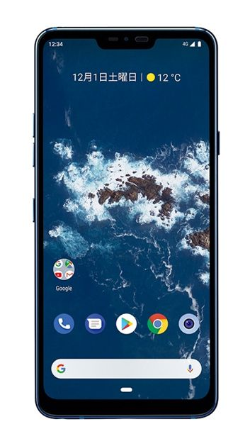 LG Android One X5