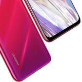 Die Farben des Huawei Nova 4
