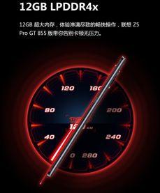 Zusätzliche Informationen aus dem Weibo-Portal